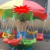广场12座电动旋转秋千鱼公园电瓶12座椰子树儿童旋转彩灯吊篮