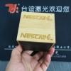 台谊激光木制品激光镭雕机刻字打LOGO/木盒深雕激光打标机