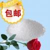 柠檬酸三甲酯生产厂家,柠檬酸三甲酯价格,柠檬酸三甲酯作用