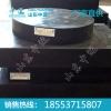 板式橡胶支座价格 板式橡胶支座尺寸