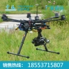 航拍飞行器价格 航拍飞行器品牌