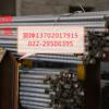 PSB1080轧二精轧螺纹钢价格25预应力精轧螺纹钢