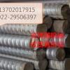 psb1080轧二精轧螺纹钢价格40预应力精轧螺纹钢