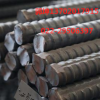 psb500精轧螺纹钢价格PSB500预应力精轧螺纹钢厂家