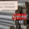 PSB785预应力精轧螺纹钢价格PSB785轧二精轧螺纹钢