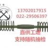 18mm,18精轧螺纹钢价格18mm精轧螺纹钢生产厂家