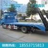 中运平板运输车 平板运输车价格 平板运输车型号