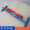 H型合金清扫器皮带输送机聚氨酯清扫器刮板