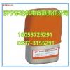 zh45隔绝式化学氧自救器打压实验方法多少压力为合格