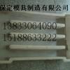 排水沟盖板模具尺寸多种
