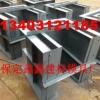 流水槽钢模具性能 流水槽钢模具图片展示