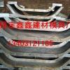 加工定制流水槽钢模具  流水槽钢模具发展