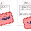全球资源网:全国三农法制调研中心石家庄地区分支机构招商中