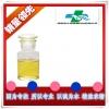 阿莫西林克拉维酸钾