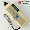 安铂VBA10轴承振动测量仪