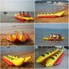 香蕉船游乐船橡皮船