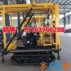 SLY600 履带式多功能水井钻机  卓信销售价格优惠