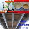 粘钢胶销售厂家 【河北启程路桥】 粘钢胶的作用