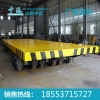 中运牵引平板拖车价格 牵引平板拖车厂家