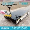 蓄电池电动平车批发,蓄电池电动平车厂家,蓄电池电动平车价格