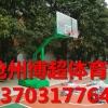 学校仿液压篮球架生产厂家