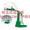 篮球架生产厂家标准高度