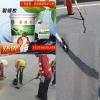 裂缝胶厂家@河北启程路桥@简述裂缝胶施工方法?