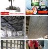 粘钢胶厂家@河北启程路桥@简述粘钢胶施工的技术要点