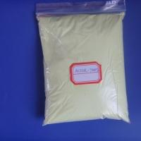 特种橡胶交联剂TDDS