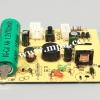 河池哪里有做敏华电工应急双头灯电池,价格多少?