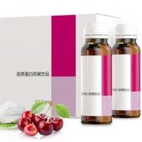 活性肽口服液胶原蛋白燕窝饮品贴牌加工OEM专业厂家