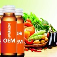 上海专业实力生产左旋肉碱饮品加工OEM贴牌一站式服务厂家