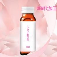 包工包料小分子肽饮品口服液加工ODM贴牌上海厂家