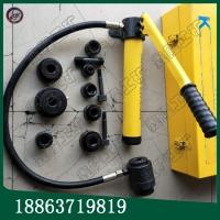更先进工具SYK-8液压开孔器 不锈钢桥架配电箱打孔器