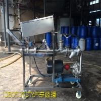化工液体自动分装大桶设备 液体定量分装机 化工液体定量分装机