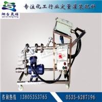 磷酸定量分装大桶设备 液体自动装桶设备 烟台液体灌装机