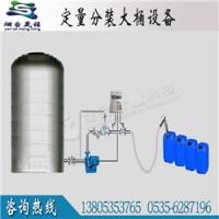化工液体分装大桶机 液体自动分装大桶机 磷酸定量分装大桶设备
