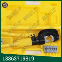 KYQ-240整体式液压钳 手动液压式线缆压线钳