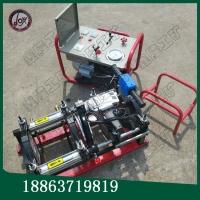 160-315液压热熔对接焊机 液压式四环液压对接焊机