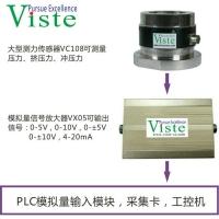 冲压设备测力传感器,30t压装力传感器