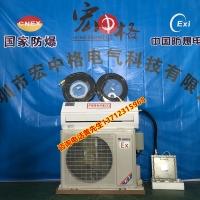 江门油漆烤漆房防爆空调 从化电池房防爆空调