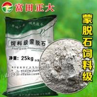 长期供应蒙脱石,饲料,饲料原料,饲料添加剂