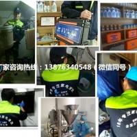 现在家电清洗服务行业混乱异常,河南如何把家电清洗专业化呢?
