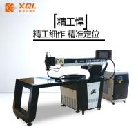精工悍激光焊接机自动连续加工金属设备不锈钢五金激光焊字机