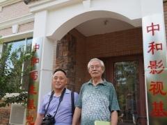 全球TV:顺平盘古文化研究会一次会议在盘古小江南召开的访谈 (19419????