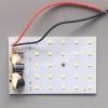 保山5W吸顶灯改造LED板多少钱?敏华电器告诉你价格