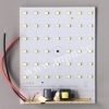 12W吸顶灯改造LED板要多少钱?敏华张健告诉您价格