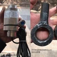 厂家CSF-B张力传感器,皮带保护张紧力传感器