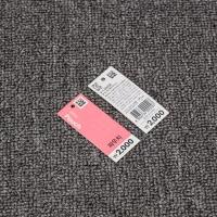 服装标签合格证定做服装吊牌定制厂家直销