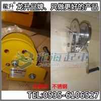 2600LBS手摇绞盘提升机 自动刹车不锈钢手摇绞盘吊机